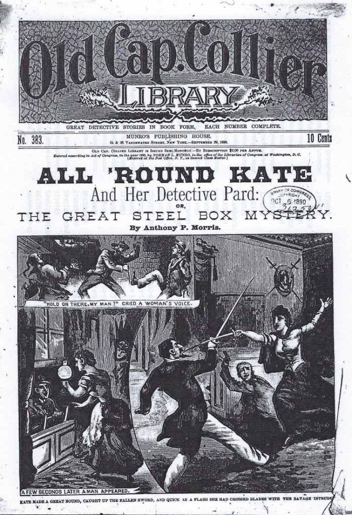 All Round Kate Cover